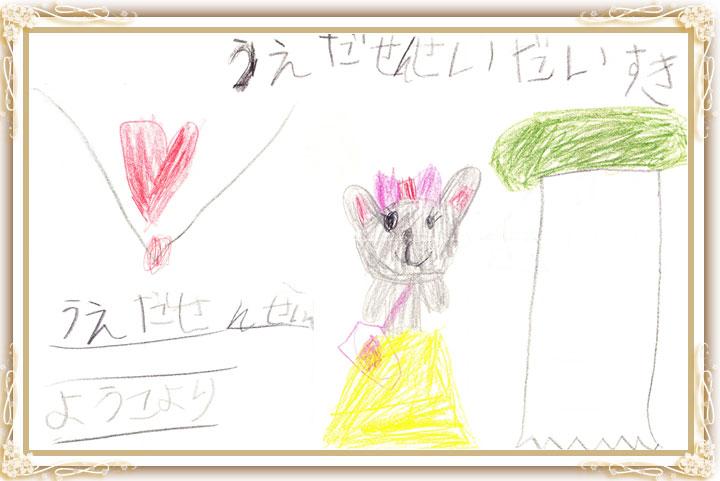 東京目黒バイオリン教室生徒さんのイラスト1