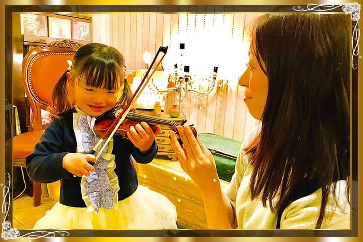 東京目黒バイオリン教室生徒さんご紹介23