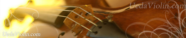 目黒バイオリン教室