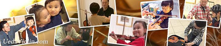 目黒ヴァイオリン教室