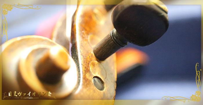 バイオリンのペグ(糸巻き)が固いとき